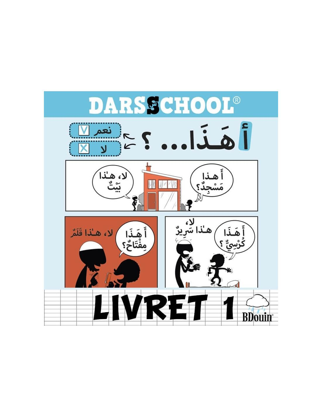 DARSSCHOOL - Livre 1