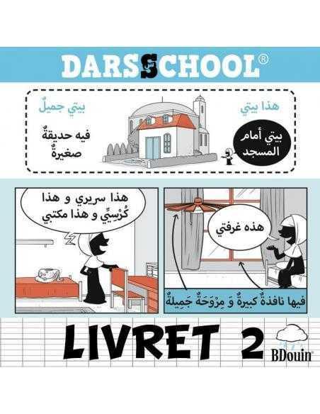 Apprendre l'arabe avec tome de medine