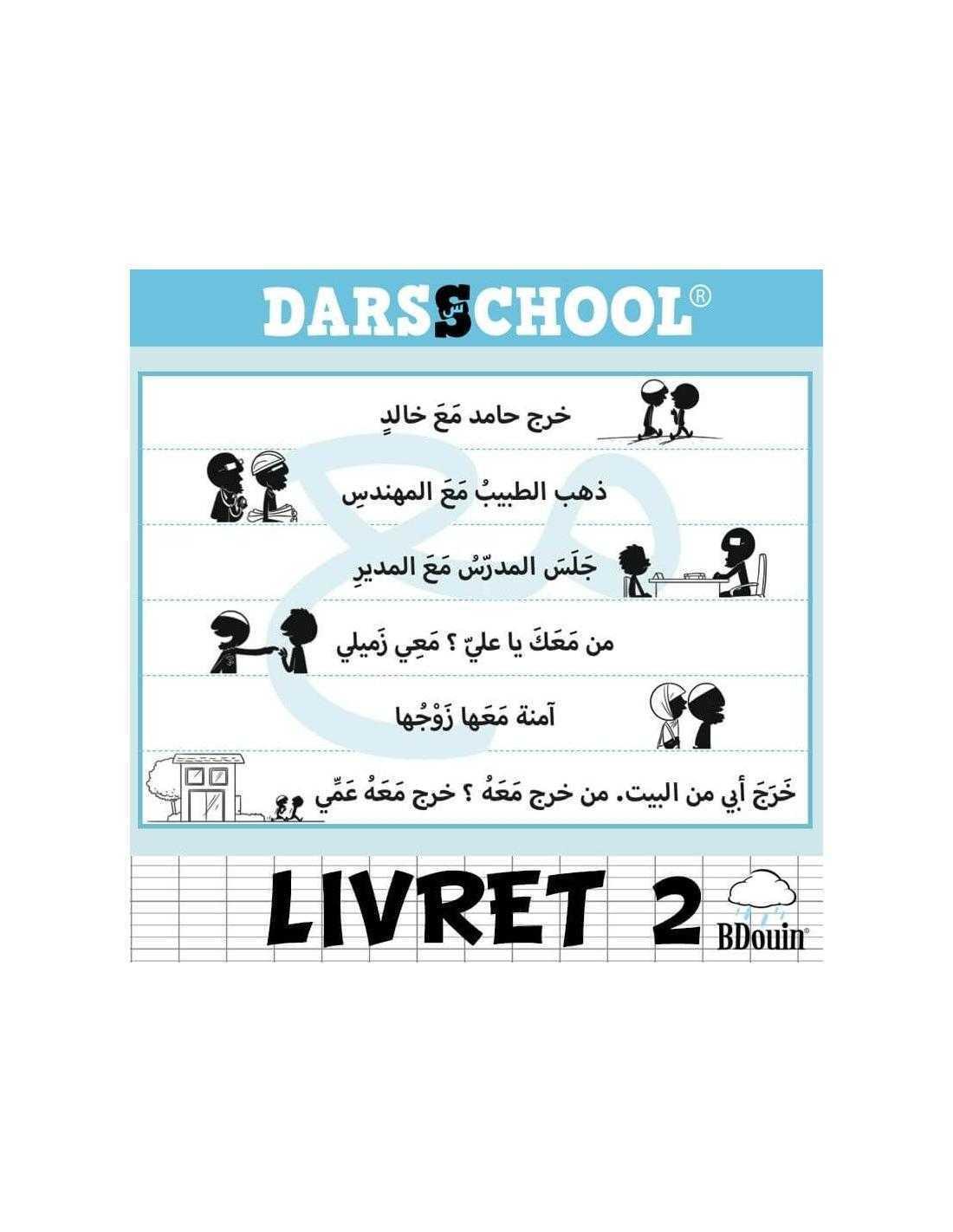 DARSSCHOOL - Livre 2