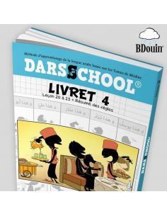 DARSSCHOOL tome de medine en arabe  - Livre 4