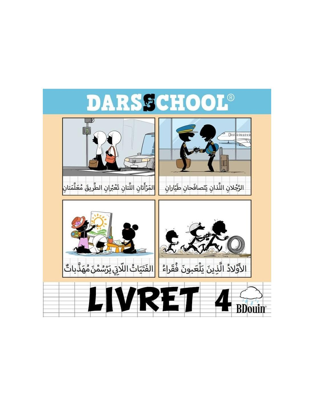 DARSSCHOOL tome de medine pdf  - Livre 4