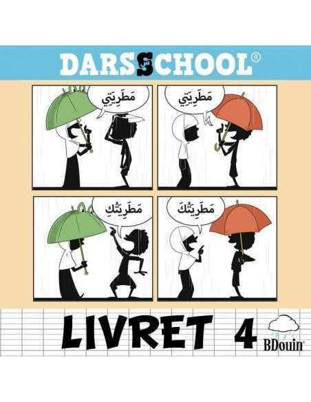 tome de medine en francais DARSSCHOOL - Livre 4