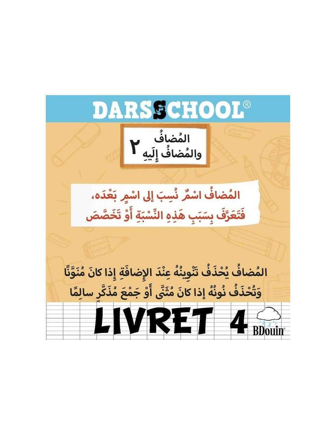 DARSSCHOOL tome de medine  - Livre 4