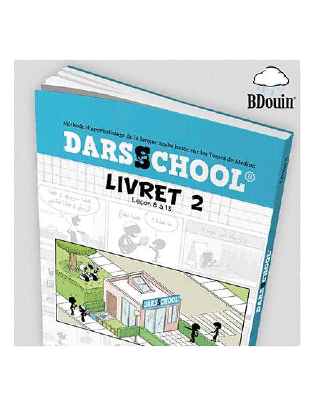 DARSSCHOOL tome de medine 2  - Livre 2
