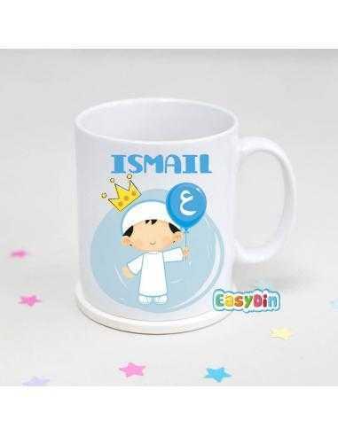 Mug personnalisé Petit Muslim ballon