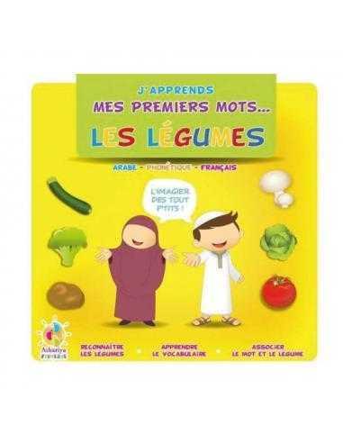 Imagier j'apprends mes premiers mots: Légumes