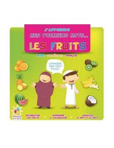 Imagier j'apprends mes premiers mots: Les Fruits