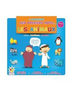 les animaux en langue arabe