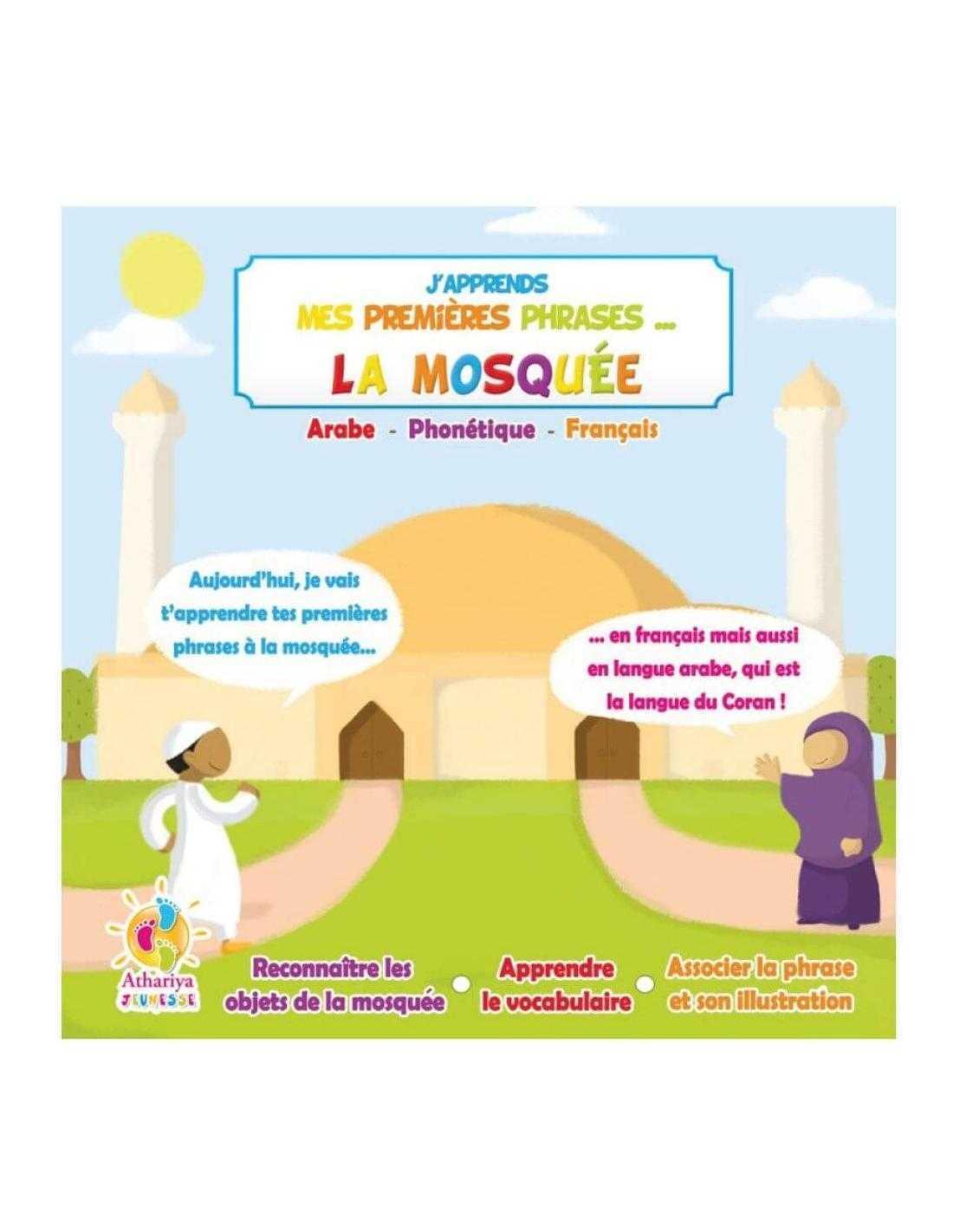 Imagier j'apprends mes premières phrases : la mosquée