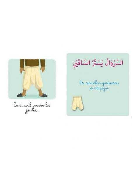Imagier j'apprends mes premières phrases : les vêtements