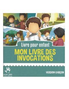 Invocation pour enfant douas