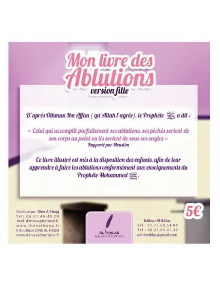 apprendre ablution - version fille