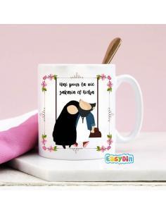 fatwa mariage Mug personnalisé couple