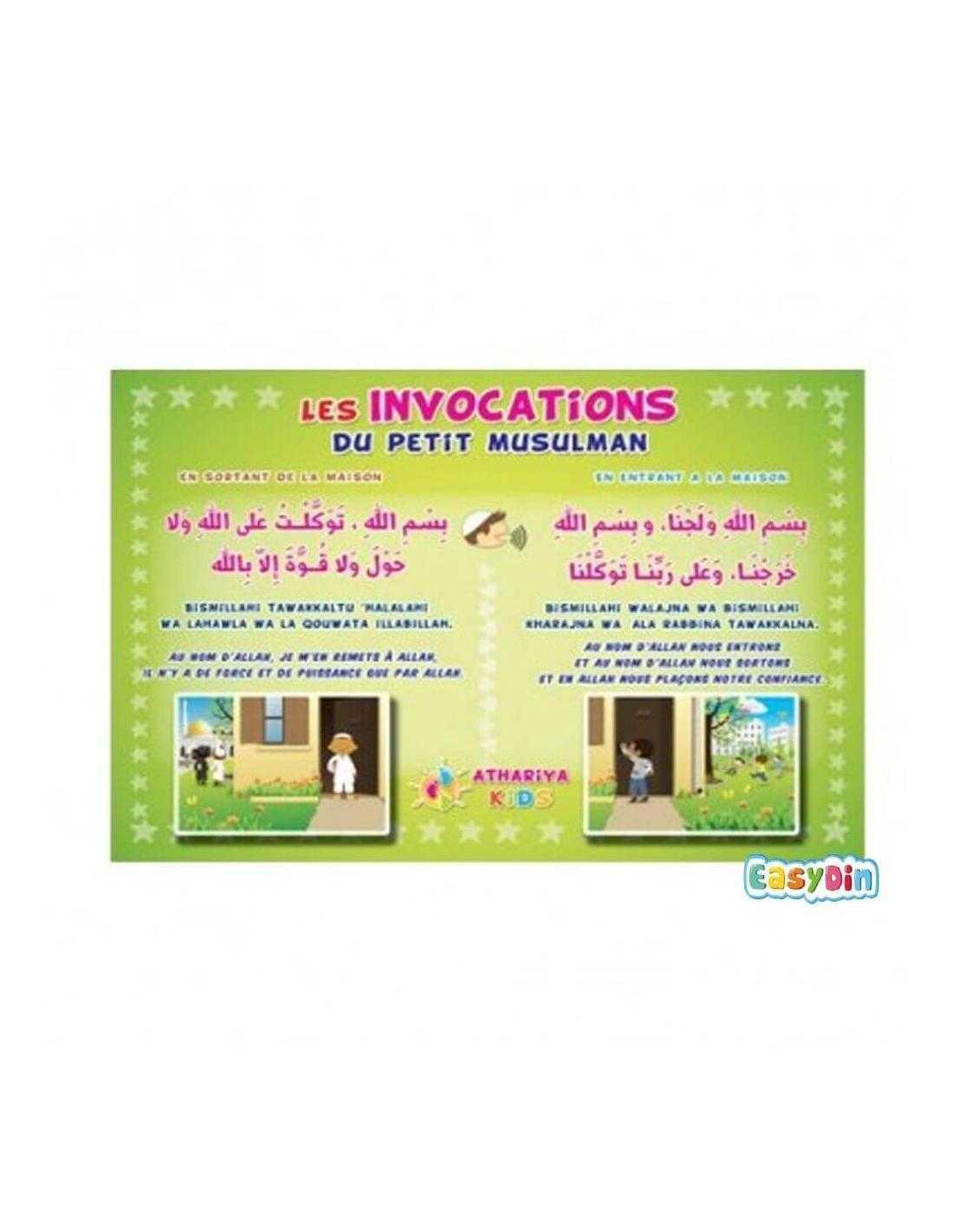 INVOCATIONS DU PETIT MUSULMAN EN SORTANT ET RENTRANT DE LA MAISON (GARÇON)