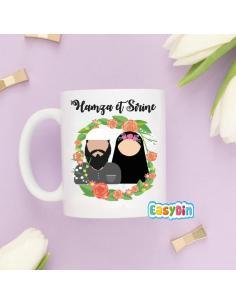 Mug personnalisé couple islamique savant sunna