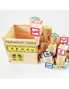 jouets islamique Ma Kaaba en bois alphabets arabe et français
