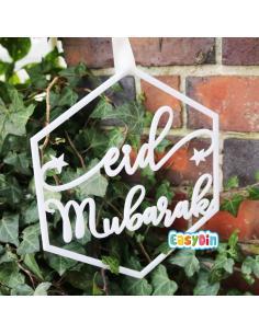 Décoration murale Eid Mubarek