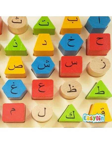 Puzzle alphabet arabe géométrique