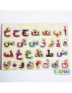 puzzle bois apprendre l'alphabet