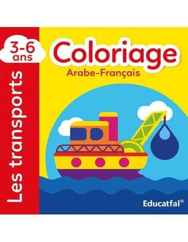 Coloriage Arabe Français Les Transports