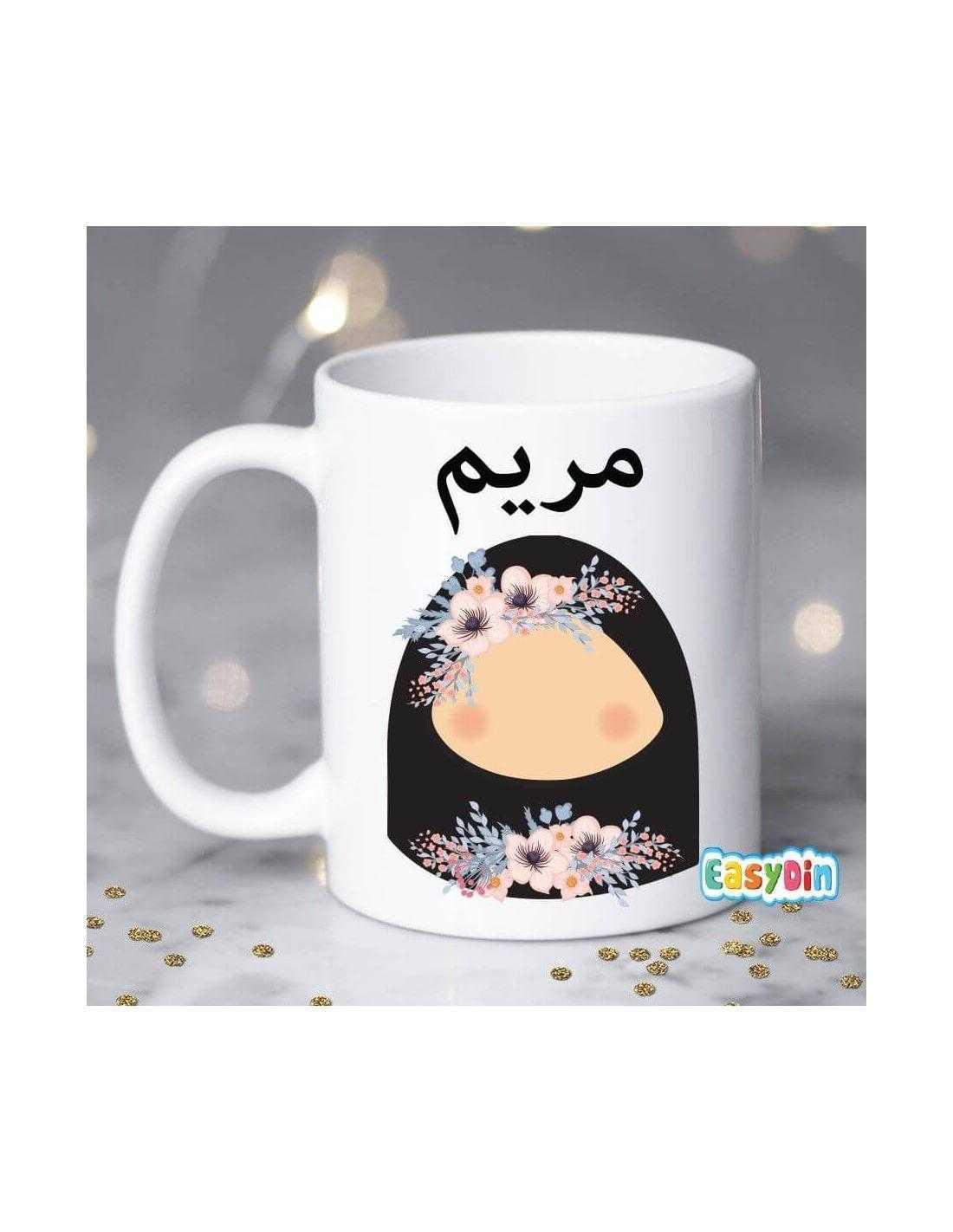Mug hijab sitar femme musulmane prenom