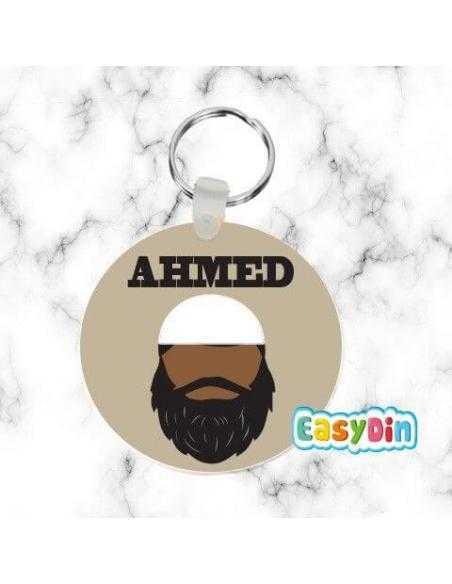 islam sounnah porte clé homme musulman