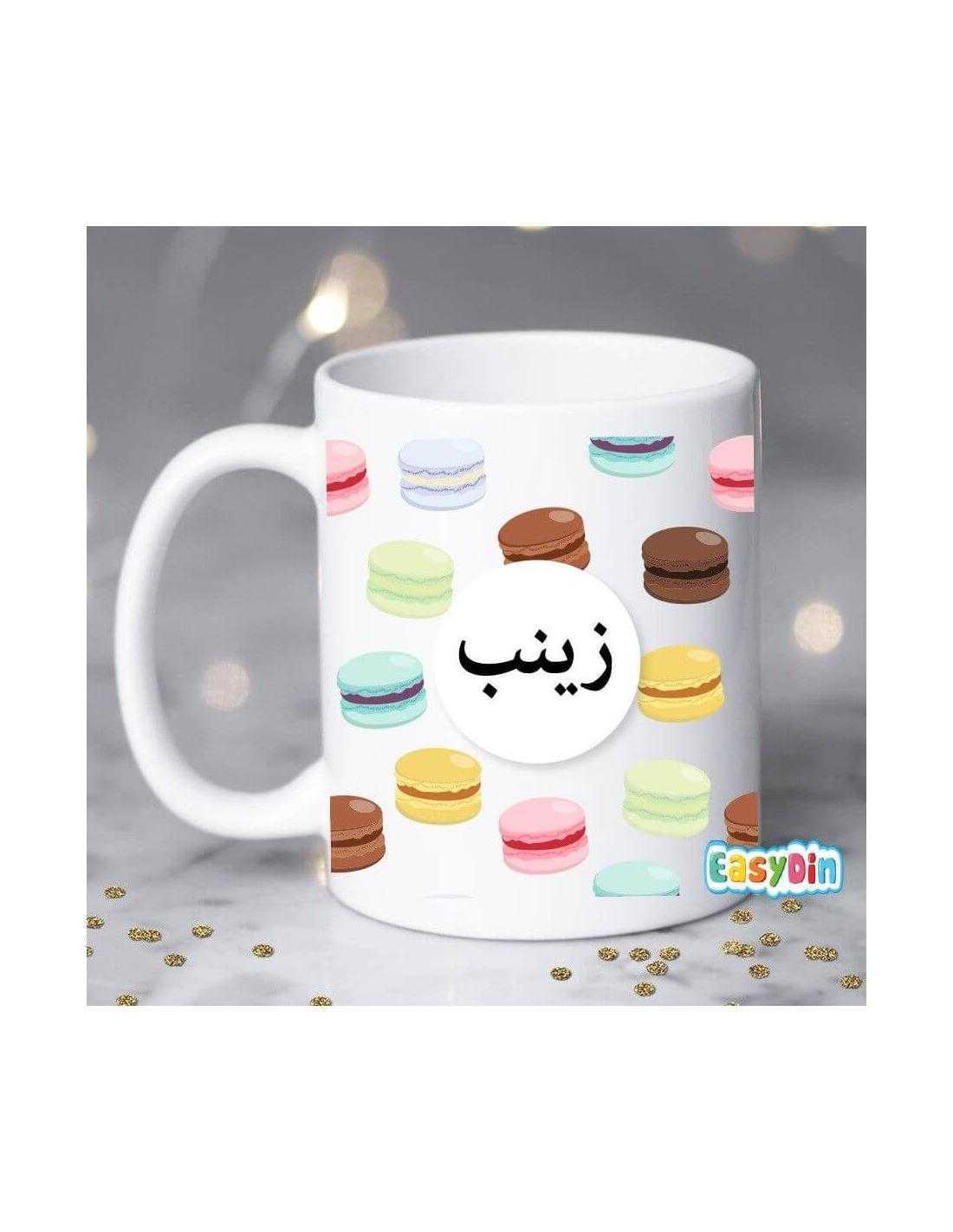 Prenom arabe cadeau