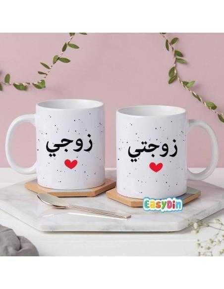 cadeau original islamique