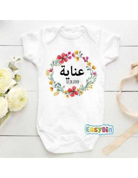 Body bébé musulman personnalisable arabe