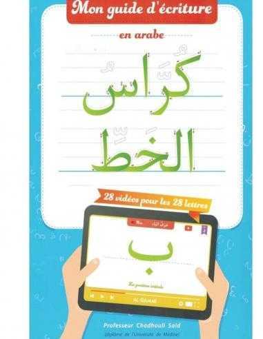Mon guide d'écriture arabe