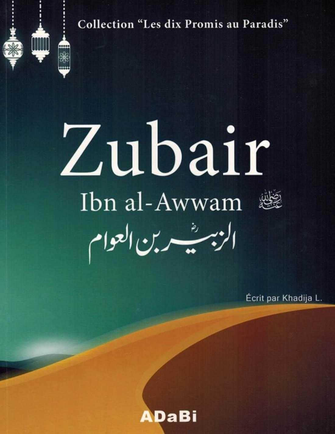 Zubair Ibn al-Awwam, Collection Les dix promis au Paradis