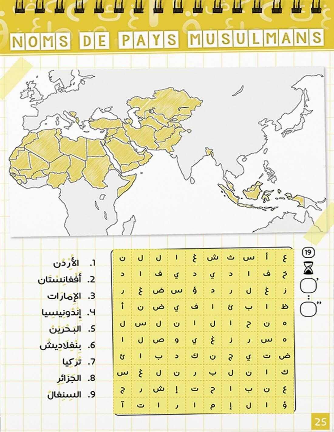 Apprendre du vocabulaire en arabe