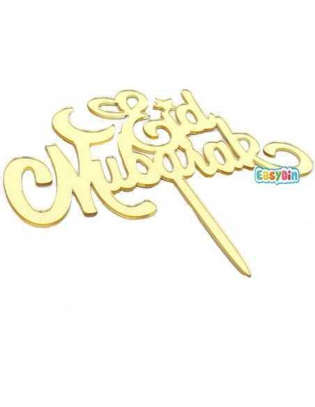 Pique à gateau eid moubarek