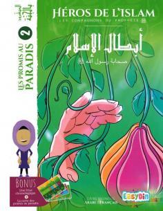 les promis au paradis livre islam musulman