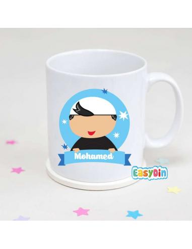 mug petit musulman