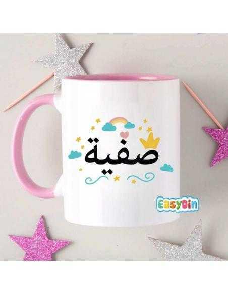 cadeau islamique personnalisé enfant