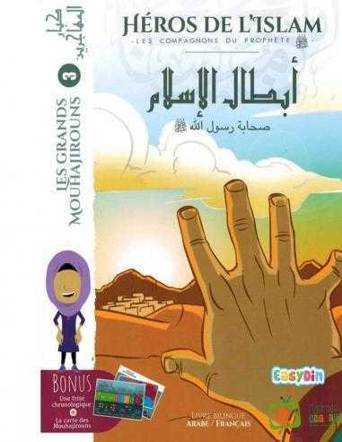 Les grand mouhajiroun livre pour enfant musulman