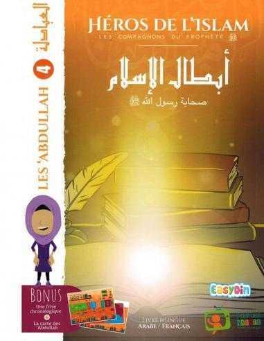 Histoire pour petit musulman