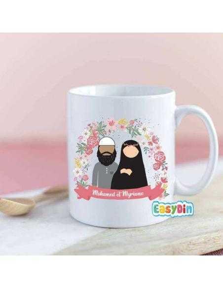 cadeau de ariage musulman
