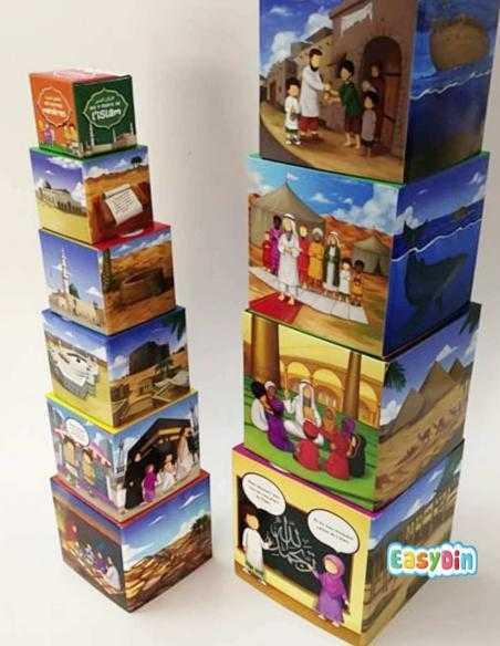 cube pour bébé islam