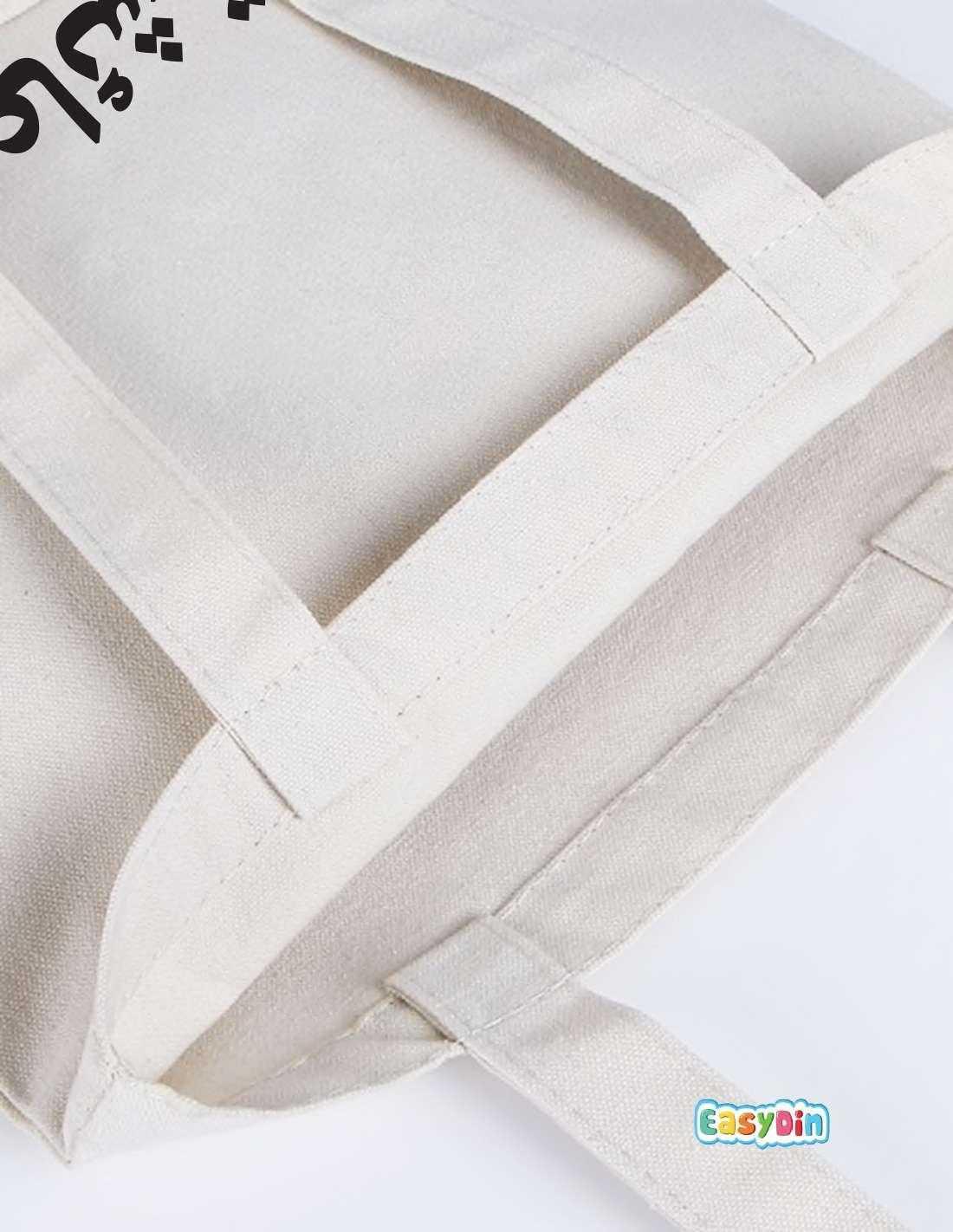 sac en toile personnalis kounya. Black Bedroom Furniture Sets. Home Design Ideas
