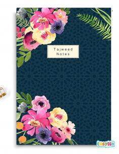Cahier de note pour le tajwid