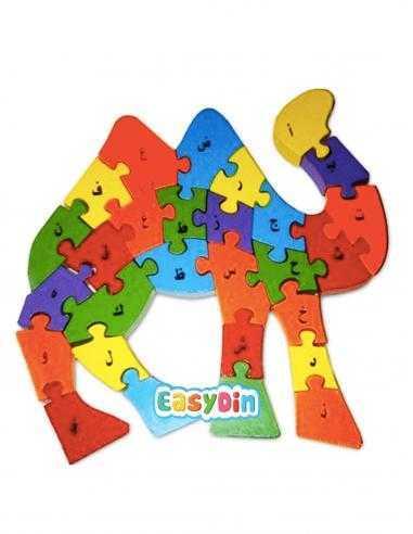 Apprendre alphabet arabe puzzle chameau
