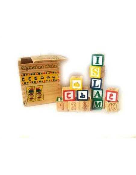 Kaaba en bois jouet musulman