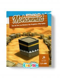 L'histoire du prophète de l'islam Mohammed expliqué aux enfants