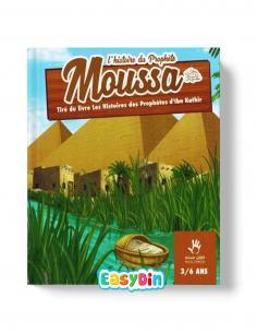 L'histoire du prophète Moussa 3 à 6 ans pour enfant histoires des prophetes easydin
