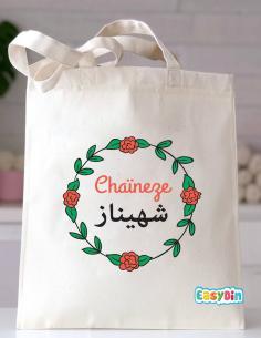 tote bag personnalisable français arabe