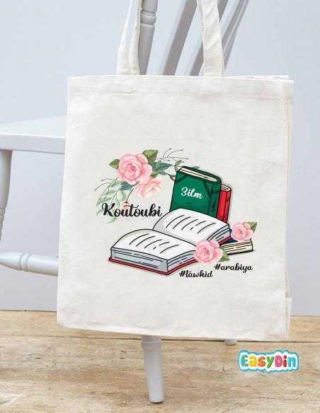 sac pour femme musulmane