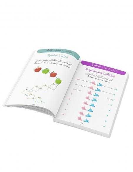 La Petite Section - Programme Complet 3/4 ans - Bilingue français/arabe IDRAK