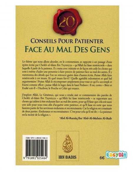 20 Conseils pour patienter face au mal des gens - Cheikh Al-Islam Ibn Taymiyya